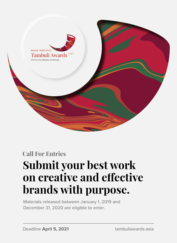 Asia Pacific Tambuli Awards 2021 opens Call for Entries: Deadline April 5, 2021