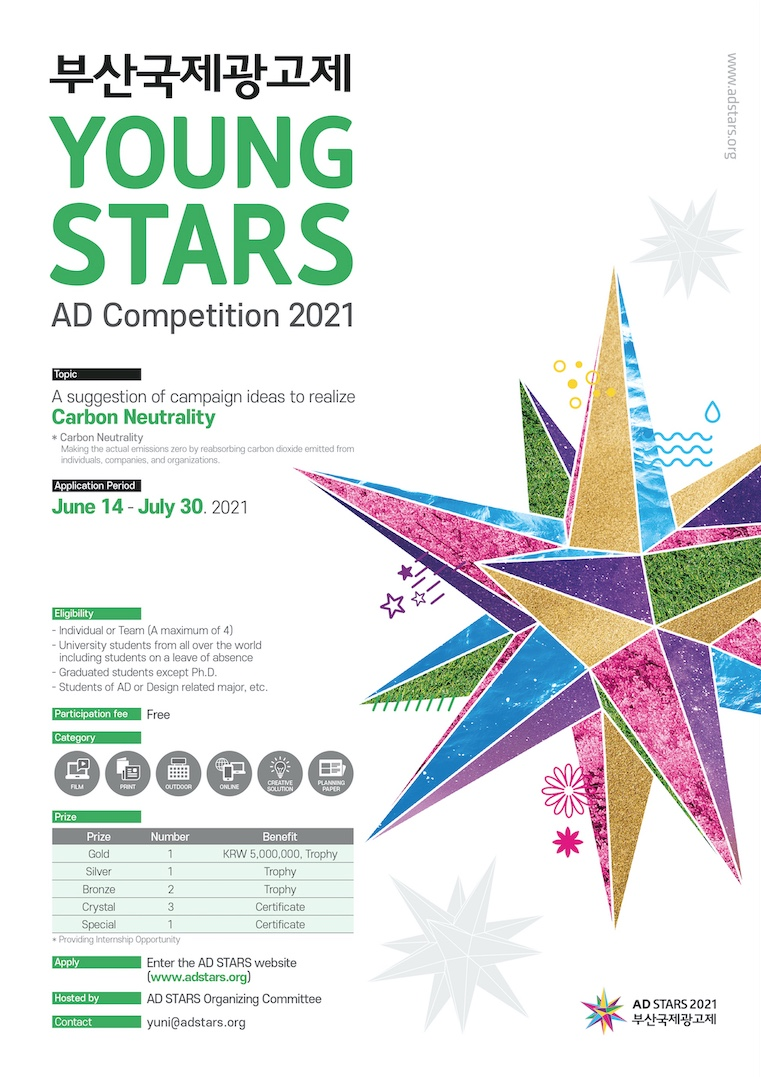 Win US$4,000 or an agency internship: Ad Stars recruiting New Young & Young Stars of 2021