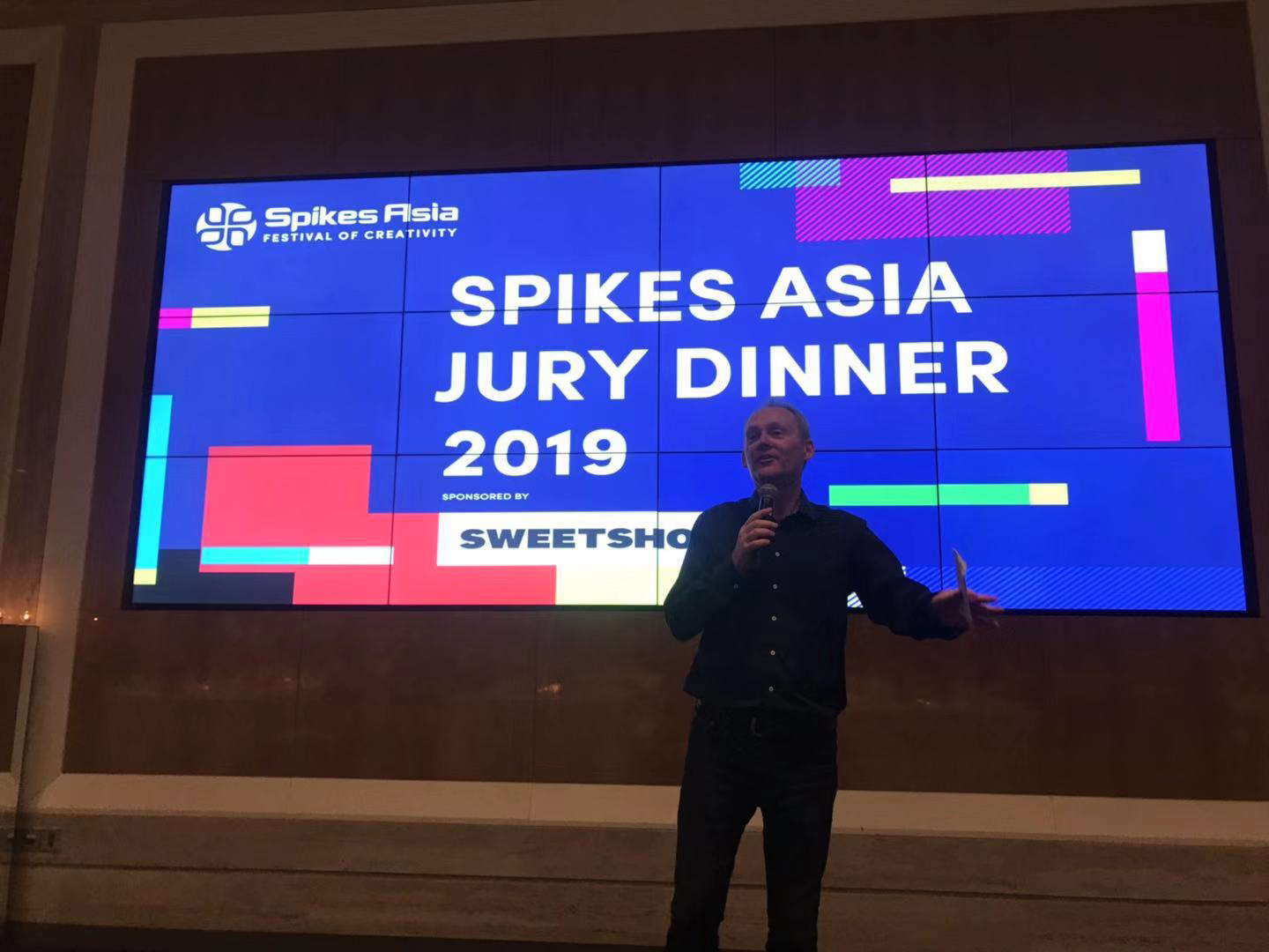 Sweetshop's Laura Geagea's Spikes Asia Diary: Day One