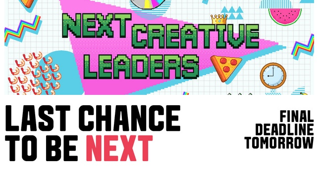Last chance to enter The One Club and 3% Movement's Next Creative Leaders competition