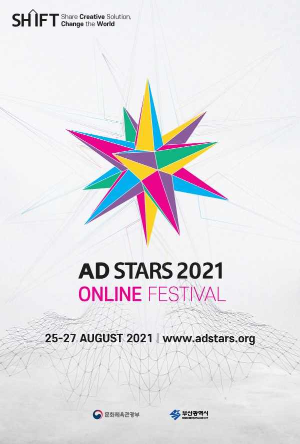 Ad Stars announces speaker line up for the Ad Stars 2021 Online Festival held August 25th-27th