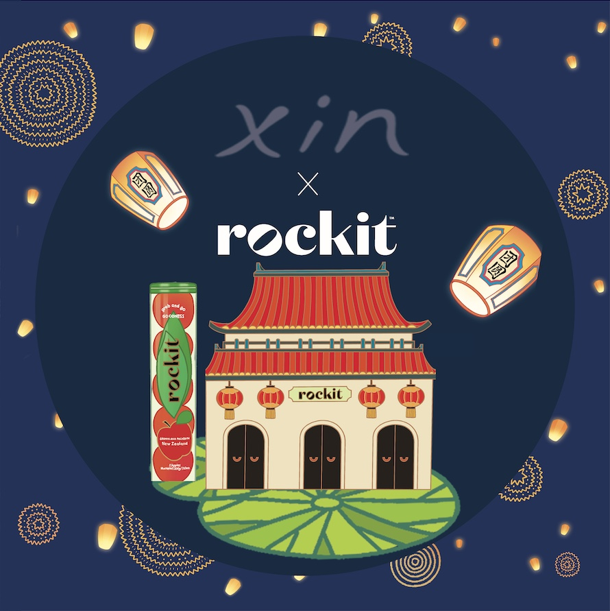 Iconic artist Yixin Zeng partners with Rockit to make mid Autumn Festival unforgetable